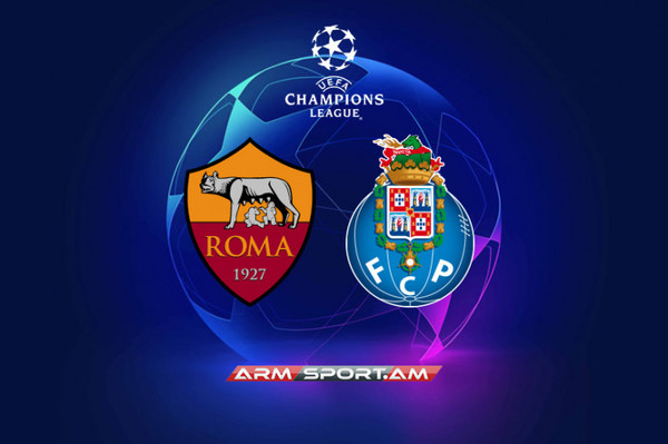 Рома Порту прогноз: Лига Чемпионов: Рома - Порту, стартовые составы